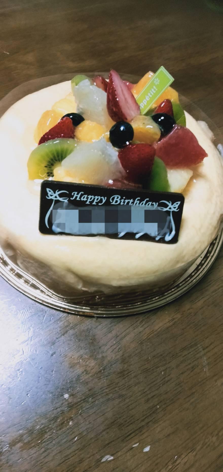 シャトレーゼの誕生日ケーキ